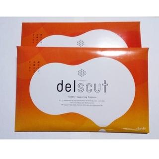 デルスカット 30包入り 2セット(ダイエット食品)