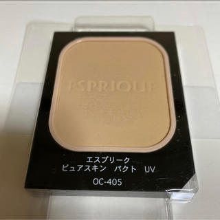 ESPRIQUE - エスプリーク ピュアスキン パクト UV OC-405 ファンデーション