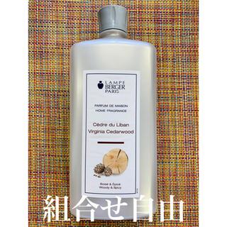 ランプベルジェ シダーウッド 1本 DCHL JAPAN  正規品 新品未使用(アロマオイル)