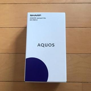 アクオス(AQUOS)のAQUOS Sense3 Lite ブラック SIMフリー(スマートフォン本体)