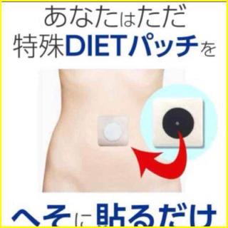 貼るだけでダイエット 10枚セット ダイエットシール diet-22-set (エクササイズ用品)