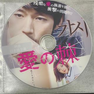 愛の棘 DVD 映画  (韓国/アジア映画)