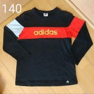 adidas - アディダス 140cm Tシャツ 長袖 ロンT adidas climalite