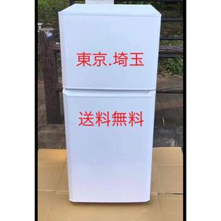 ハイアール(Haier)のハイアール 121L 2ドア冷凍冷蔵庫 JR-N121A(冷蔵庫)