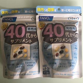 FANCL - ファンケル 40代からのサプリメント 男性用