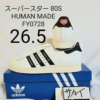 adidas - 『屋内試着程度』adidas SUPERSTAR 80sHUMAN MADE