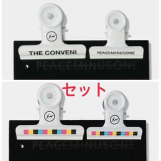 PEACEMINUSONE - PMO × THE CONVENI BULLDOG CLIP 2種類 セット