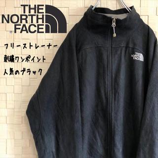 ザノースフェイス(THE NORTH FACE)の【大人気】ノースフェイス フリーストレーナー 刺繍ロゴ 人気のブラックカラー♡(マウンテンパーカー)