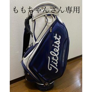 タイトリスト(Titleist)のタイトリスト  キャディバック 9.5型 ゴルフ(バッグ)
