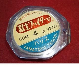 ハリス 冨士ファイターV 4号 50m 定価1000円(釣り糸/ライン)