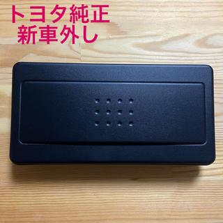 トヨタ(トヨタ)のTOYOTA オーディオレスカバー 55522-52020(車内アクセサリ)