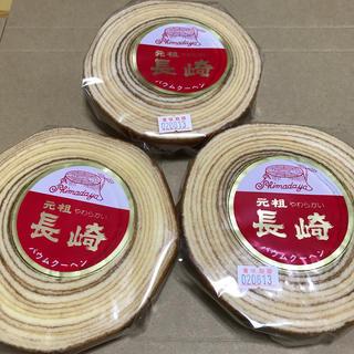 長崎バウムクーヘン(菓子/デザート)