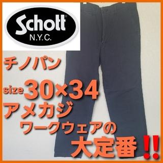 ショット(schott)のschottN.Y.C.ショット✨チノパンネイビー、アメリカ米国アメカジバイカー(チノパン)
