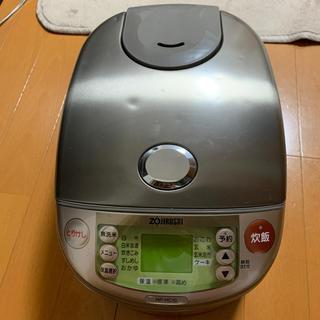 ゾウジルシ(象印)の象印 NP-HC10 5.5合炊き IH炊飯ジャー(炊飯器)