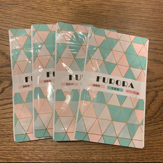 FURORA 20袋 キングさん専用(ダイエット食品)