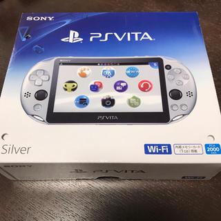 PlayStation Vita - 新品未使用 SONY PlayStationVITA PCH-2000 ZA25