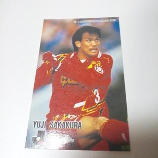 カルビー(カルビー)のカルビー サッカーカード1995 名古屋グランパスエイト 阪倉裕二(スポーツ選手)