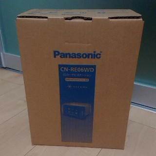 パナソニック(Panasonic)の新品☆Panasonicカーナビ(カーナビ/カーテレビ)