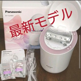 Panasonic - パナソニック Panasonic ナノケア スチーマー