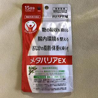 フジフイルム(富士フイルム)のメタバリアEX(15日分)1袋(ダイエット食品)