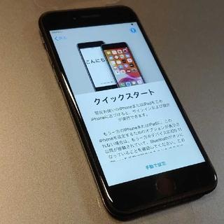アップル(Apple)のiphone7 128GB docomo SIMフリー JETBLACK(スマートフォン本体)