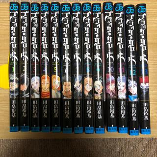 ブラック・クローバー 1〜13巻(少年漫画)