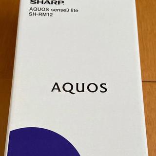 アクオス(AQUOS)の新品未開封 SHARP AQUOS sense3 lite SH-RM12(スマートフォン本体)