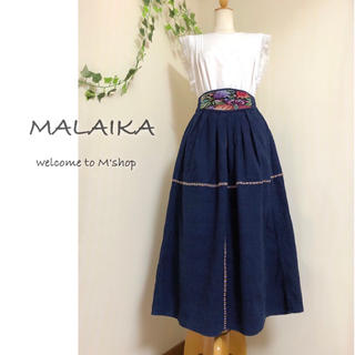 マライカ(MALAIKA)のMALAIKA  ✽ エスニック刺繍デニムロングスカート ✼ マライカ (ロングスカート)