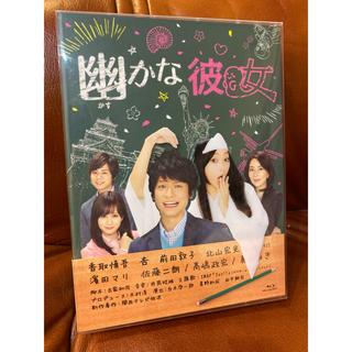 ジャニーズ(Johnny's)の幽かな彼女 Blu-ray BOX(TVドラマ)