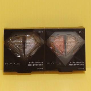 KATE - 新品 KATE クラッシュダイヤモンドアイズ BK-1