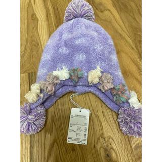 アナスイミニ(ANNA SUI mini)の新品タグ付き ANNA SUI mini アナスイミニ 帽子 ニット帽(帽子)