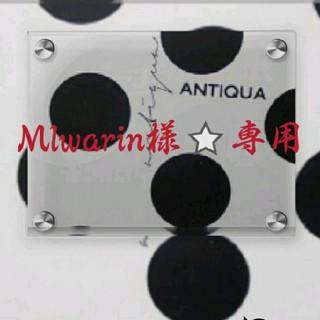 アンティカ(antiqua)のantiqua⭐前後差ストライプトップス(シャツ/ブラウス(半袖/袖なし))