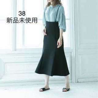 Noble - ショルダーストラップサロペットマーメイドスカート
