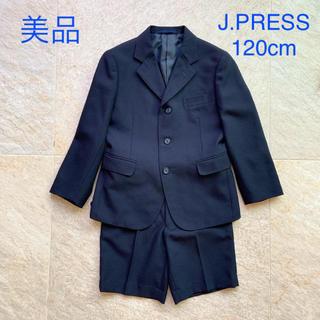ジェイプレス(J.PRESS)のパンナ様ご専用☆120cm J.PRESS  パンツ(パンツ/スパッツ)