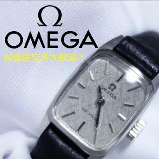 オメガ(OMEGA)のオメガ・デビル Cal,485 レディース N68(腕時計)