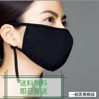 POLA - ☆★ POLA オルガヘキサ メンテナンス  ナイトマスク 送料無料