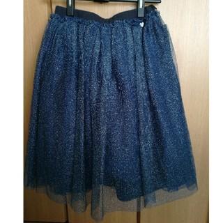 クミキョク(kumikyoku(組曲))の紺色 スカート(スカート)