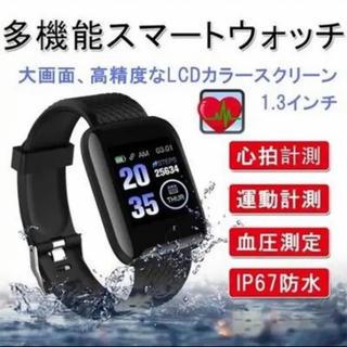 スマートウォッチ(腕時計(デジタル))