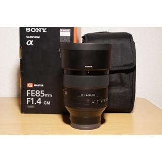 SONY - SONY FE 85mm f1.4 GM 2018年10月からの5年保証あり