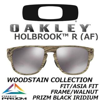 Oakley - OAKLEY オークリー サングラス HOLBROOK OO9379 新品未使用