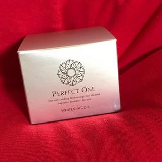 パーフェクトワン(PERFECT ONE)の新品未開封 パーフェクトワン 薬用ホワイトニングジェル (オールインワン化粧品)