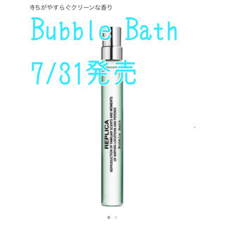 マルタンマルジェラ(Maison Martin Margiela)のMaison Margiela REPLICA 新作 Bubble Bath(ユニセックス)