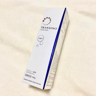 トランシーノ(TRANSINO)のトランシーノ 薬用クリアウォッシュ(100g)(洗顔料)
