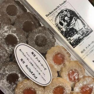 ♡ミッシェルバッハ クッキーローゼ♡(菓子/デザート)