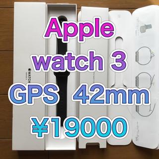 アップル(Apple)のApple  watch  series3 GPS 美品(腕時計(デジタル))