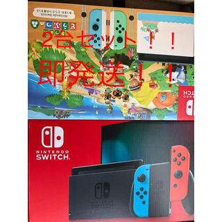 ニンテンドースイッチ(Nintendo Switch)の新品 未使用 ニンテンドースイッチ 本体 どうぶつの森 同封版 2台 セット(家庭用ゲーム機本体)