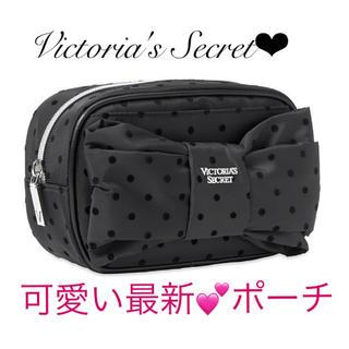 Victoria's Secret - 値下げ‼️最新🎀リボン付きポーチ VS 新品タグ付き