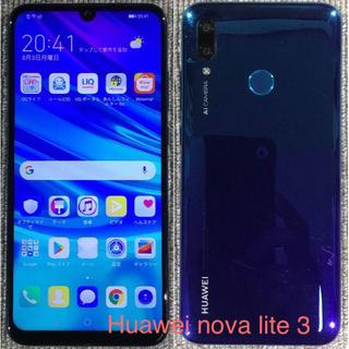 アンドロイド(ANDROID)のHUAWEI nova lite 3 シムフリー 青 本体のみ(スマートフォン本体)