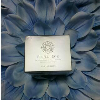 パーフェクトワン(PERFECT ONE)の🍧新品 未開封🍧パーフェクトワン薬用ホワイトニングジェル(オールインワン化粧品)
