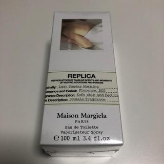 マルタンマルジェラ(Maison Martin Margiela)のMaison Margiela 香水 Lazy Sunday Morning(ユニセックス)